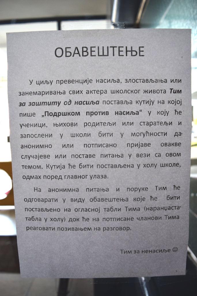 DSC_1174