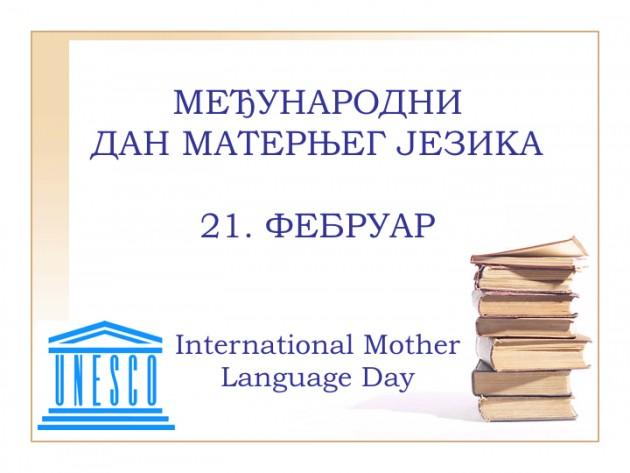 Dan maternjeg jezika.001