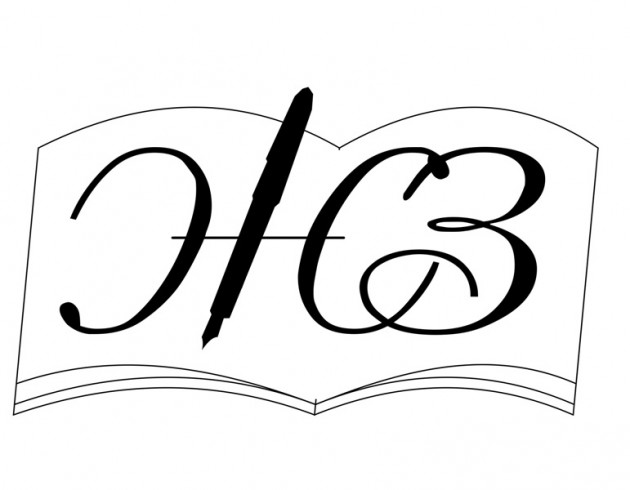 logo za naslovnu